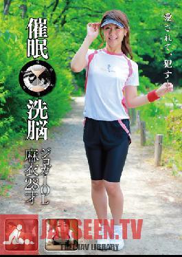 ANX-060 Studio Saimin Kenkyuujo Bekkan Hypnotic Brain-Washing. The Office Lady Jogger Mai 28 Years Old