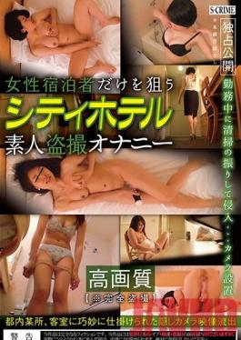 SCR-181 Studio Glay'z A City Hotel That Targets Female Guests For Amateur Voyeurism Masturbation