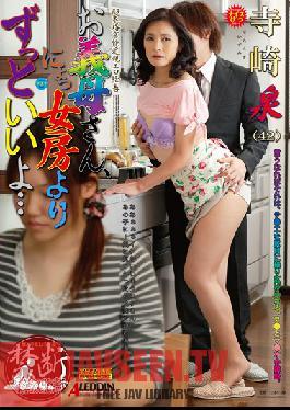 SPRD-709 Studio Takara Eizo Stepmom You Are Way Better Than My Wife... Izumi Terasaki