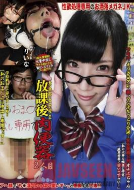 ZKWD-002 Studio Toyohiko After School Slut #2 - Rina