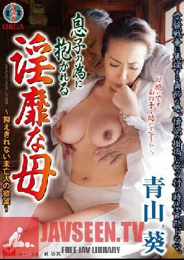 TORG-012 Studio Orga Naughty MILF Gets Nailed For Her Son's Sake Aoi Aoyama