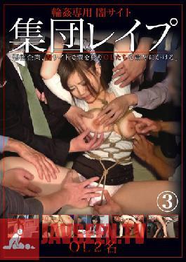 ZRO-059 Studio MAD Gang-Bang Paradise: Videos From An Underground Gang-Bang Site 3