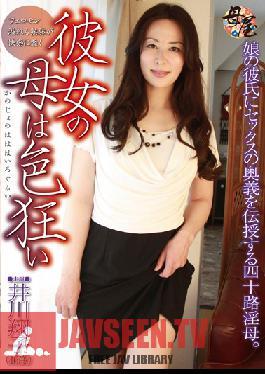 KBKD-1372 Studio Kobayashi Kogyo My Girlfriend's Mom Is A Nympho  Shoko Igawa