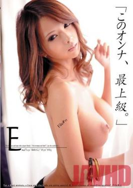 ONCE-082 Studio Prestige [Now this, is a HIGH CLASS Woman] 11