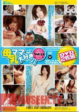 MBX-012 Studio Kurasuta-puro I Love Milk Mom! DX Vol.12