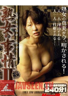 JMD-003 Studio Jiro Sadogashima - The Degradation Of A Female Ninja The Orgasmic Hell Of Aphrodisiacs And Cocks Yu Kawakami