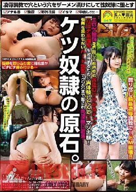 SOAN-043 Studio Usubashisui - Unpolished Ass Whore - Hikaru (19 Years Old)