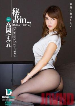 VDD-098 Studio Dream Ticket Secretary in... [Coercion Suite Room] Secretary Sumire (35)