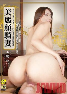 TRVO-21 Studio Toramaru Fetch Gorgeous Face Sitting Wife Yui Oba