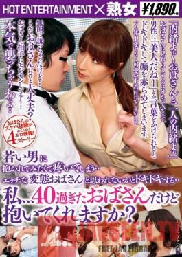 SHE-230 Studio Hot Entertainment ... Will You Embrace It But My ,,, 40 Past Aunt That Pounding That It Might Appear To ... Horny Pervert Aunt That Would Throb And I Wanted To Try Embraced By The Young Man?