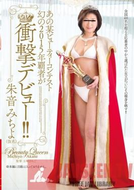 VEO-016 Studio VENUS A Certain Beauty Contestant: The Mysterious 2015 Champion Makes a Shocking Debut!