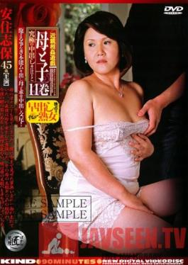 KID-23 Studio Global Media Entertainment Shiho Settle Volume 11 Incest Mother And Child Play