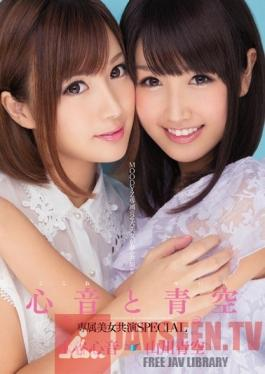 MIDE-061 Studio MOODYZ Kokone & Misato's Beauties Only Appearance SPECIAL Kokone Mizutani Seira Yamakawa