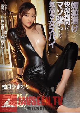 IPX-090 Studio Idea Pocket Bitchy Female Spies Defiled Into Maso Whores Through The Pleasure And Torture Of Aphrodisiac Addiction Himawari Yuzuki