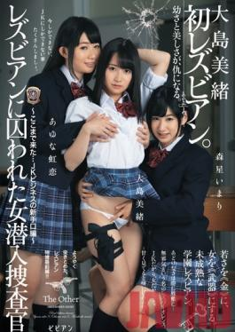 BBAN-083 Studio bibian Female Undercover Investigator Captured By Lesbians You've Come So Far... Schoolgirl Hooker Edition