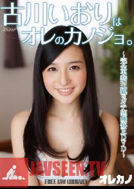 GASO-0034 Studio GARDEN Furukawa Iori Her Me.