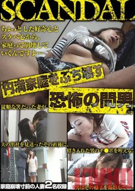 CAND-131 Studio STAR PARADISE The Terrifying Homewrecker