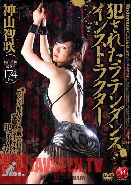 JUC-919 Studio MADONNA Violated Latin Dance Instructor Chisaki Kamiya