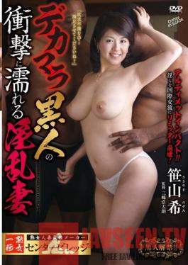 AVOP-183 Studio Center Village Nasty Wife Sasayama Rare To Get Wet To Dick Black Shock