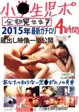 PGLD-010 Studio First Star Small ? Rashly Port All To Show You 2015 Latest Gachirori 4 Hours