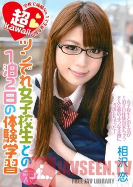 URVK-002 Studio Unfinished 1 Night 2 Days Of Personal Study With The Cute But Cold Student Council President With The Best Grades In The School - Ren Aizawa