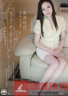 SHKD-451 Studio Nagira Kenzo - Fucked In Front Of Her Husband - A Brother In Law's Lust Reika Aizumi