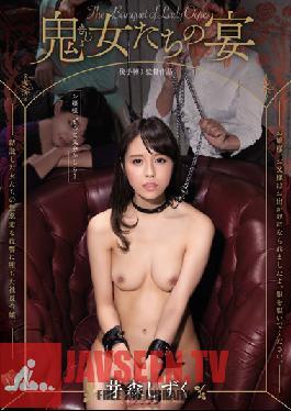 RBD-775 Studio Attackers Feast of the She-Devils: Shizuku Memori
