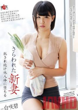HBAD-269 Studio Hibino New Wife Abducted: She's Raped Over and Over and Seduced by Other Men's Dicks - Aoi Shirosaki