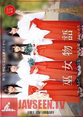 T28-526 Studio Tma Shrine Maiden Story Aoi Rena · Abe Mikako · Eikawa Oo · Nagai Mihina