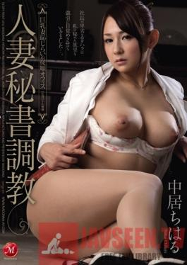 JUC-905 Studio MADONNA Married Woman With Big Tits - Breaking In to Shy Secretary's Obedience Office Chiharu Nakai