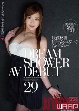 AVOP-079 Studio Waap Entertainment The Working Secretary Makes Her Porn Debut With Dream Shower Aya Mikami