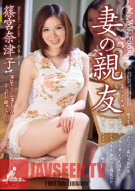 JUX-112 Studio MADONNA My wife's best friend Natsuko Shinomiya