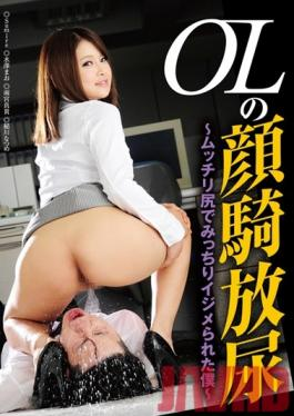 NFDM-270 Studio Freedom OL Piss While Ridng Face  Getting Taken Advantage Of By An OL With A Beautiful Ass