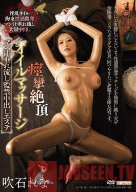MEYD-123 Studio Tameike Goro Extreme Orgasm Oil Massage - Running Pussy Juice, Confinement and Creampie at the Massage Parlor Rena Fukiishi