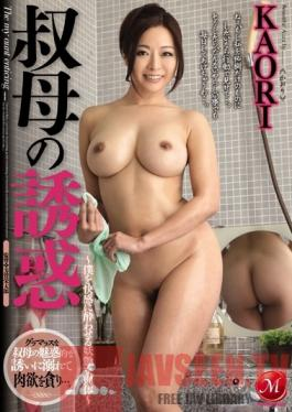 JUX-623 Studio MADONNA Temptation By My Auntie - Her Alluring Body Makes Me Drunk With Ecstasy - KAORI