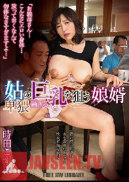 GVG-970 Studio GLORY QUEST - Groom Wants Mother-in-law's Dirty Big Tits Kozue Tokita