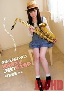 CND-102 Studio Candy A Marvelous Natural Airhead With A Shaved Pussy: A Real Music Student Is Determined To Lose Her Virginity (Harumi Shinomiya)