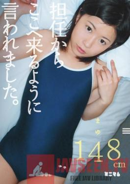 MUM-056 Studio Minimum My Homeroom Teacher Told Me to Come Here. - Mayu, 148 cm