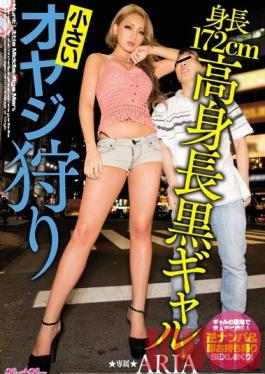 BLK-331 Studio kira*kira A Tall Tanned Gal Standing 172cm Likes To Go Picking Up Old Men, Especially Tiny Ones ARIA