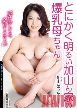 EMBZ-097 Studio Jukujojuku / Emmanuelle The MILF With Colossal Tits In The Kayama Family - Don't Worry, I'm Wearing One.Natsuko Kayama