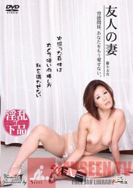KOP-19 Studio Center Village My Friend's Wife: Immoral Relationship I Can't Be With You Anymore... Mio Fujiki