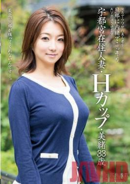 SDMT-857 Studio SOD Create We Secretly Cast Beautiful Married Woman From The Country In An AV Video Without Her Husband Finding out. Married Woman Living In Utsunomiya H Cup Tits Mio 33 Years Old.