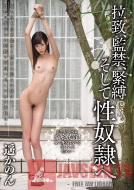 MIAD-829 Studio MOODYZ Abduction, Confinement, S&M, And Sexual Slavery Kanon Haruka
