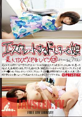 ESK-228 Studio Prestige Escalating Amateur Girls 228 Misuzu Kawana