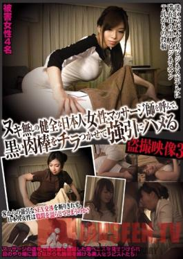 CLUB-199 Studio Hentai Shinshi Club Secretly Filmed Footage Of A Clean Female Japanese Masseuse Who Doesn't Do Happy Endings Getting Fucked After Being Shown A Black Dick 3