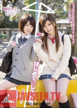 LZPL-013 Studio Lesre! My First Lesbian Friend - Along With Her After School - Miko Hanyu & Hikari Yuki