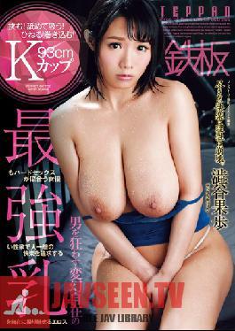 TPPN-111 Studio TEPPAN Her Mind Destroyed With Endless Pleasure. Kaho Shibuya