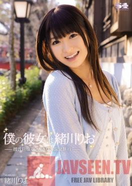 SOE-939 Studio S1 NO.1 Style My Girlfriend Is Rio Ogawa - Sexy Trip To Hot Spring -