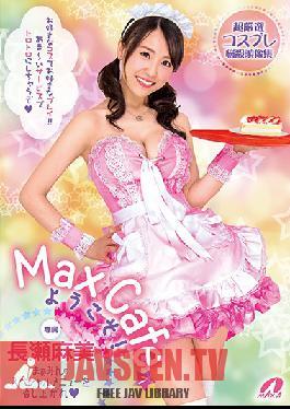 XVSR-352 Studio Max A Welcome to MaxCafe! Mami Nagase Enjoy Mamin's Special Menu