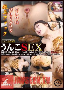 EBR-019 Studio Maniac (Mercury) Shit SEX